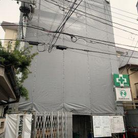 北新宿一丁目